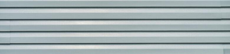 Vinyl Siding in Raleigh, Cary, Wake Forest